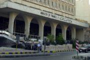 ''إعفاءات الدخل'' تفقد الخزينة 922 مليون دينار