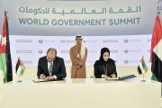 مؤسسة ولي العهد توقع مذكرة تفاهم مع مجلس الإمارات للشباب