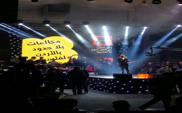 أورانج الأردن الراعي الرسمي لحفل الفنان محمد عساف