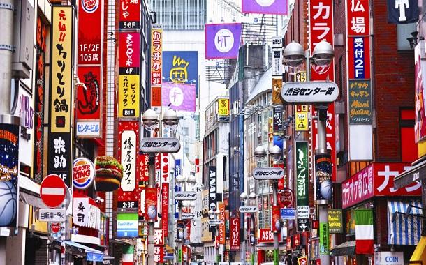 اليابان تصنّع ميداليات