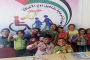 ''غرستنا'': مبادرة شبابية لدعم التعليم بالمناطق الأقل حظا