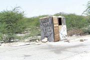 فقراء قرية