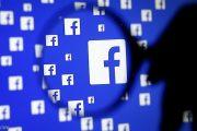 خطأ كارثي من فيسبوك يهدد حياة مئات الأشخاص
