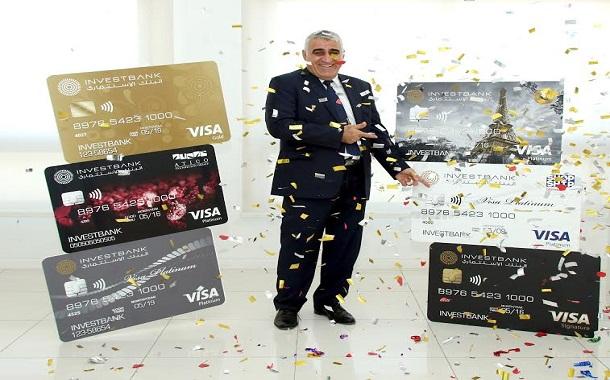 البنك الاستثماري يقدم 50 ألف دينار للفائز بحملة البطاقات الائتمانية