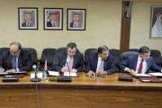 إتفاقية تمويل ميسر بقيمة 50 مليون دولار لإنشاء صندوق الريادة