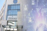 افتتاح مكتب دائم لهيئة تنظيم قطاع الاتصالات فـي مركز جمرك العقبة