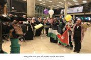استقبال حافل للأردنيات الفائزات بأكبر تجمع للنساء التكنولوجيات