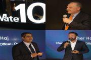 أورانج الأردن تطلق سلسلة هواتف هواوي Mate 10 ......وتنفرد بإطلاق حملة اكشط و اربح الترويجية