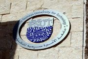 جامعة الأميرة سمية للتكنولوجيا تحقق مراكز متقدمة بمسابقة هواوي