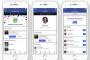 فيسبوك تطلق تطبيقاً للأطفال تحت 13 عاماً