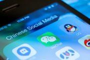 """حساب """"وي تشات"""" ينوب عن الهوّية الشخصية في الصين"""