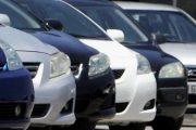 مزاد لبيع أرقام المركبات الأكثر تميزا الأربعاء المقبل