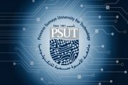 جامعة الأميرة سمية: نسعى لرفع نسبة توظيف الخريجين الى 100 بالمئة