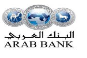 البنك العربي يُطلق حملة خاصة بمناسبة عيد الأم