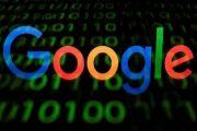 4.4 مليون شخص يقاضون شركة جوجل
