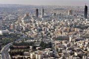 البنك الأوروبي يعلن عن استثمارات في المملكة بقيمة 6ر2 مليار يورو
