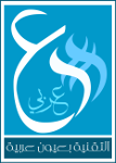 هاشتاق عربي